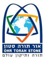 OhtTorahStone
